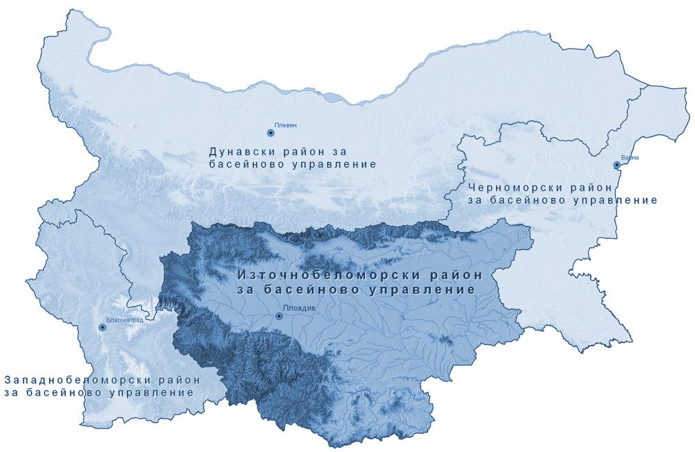 """Басейнова дирекция """"Източнобеломорски район"""""""
