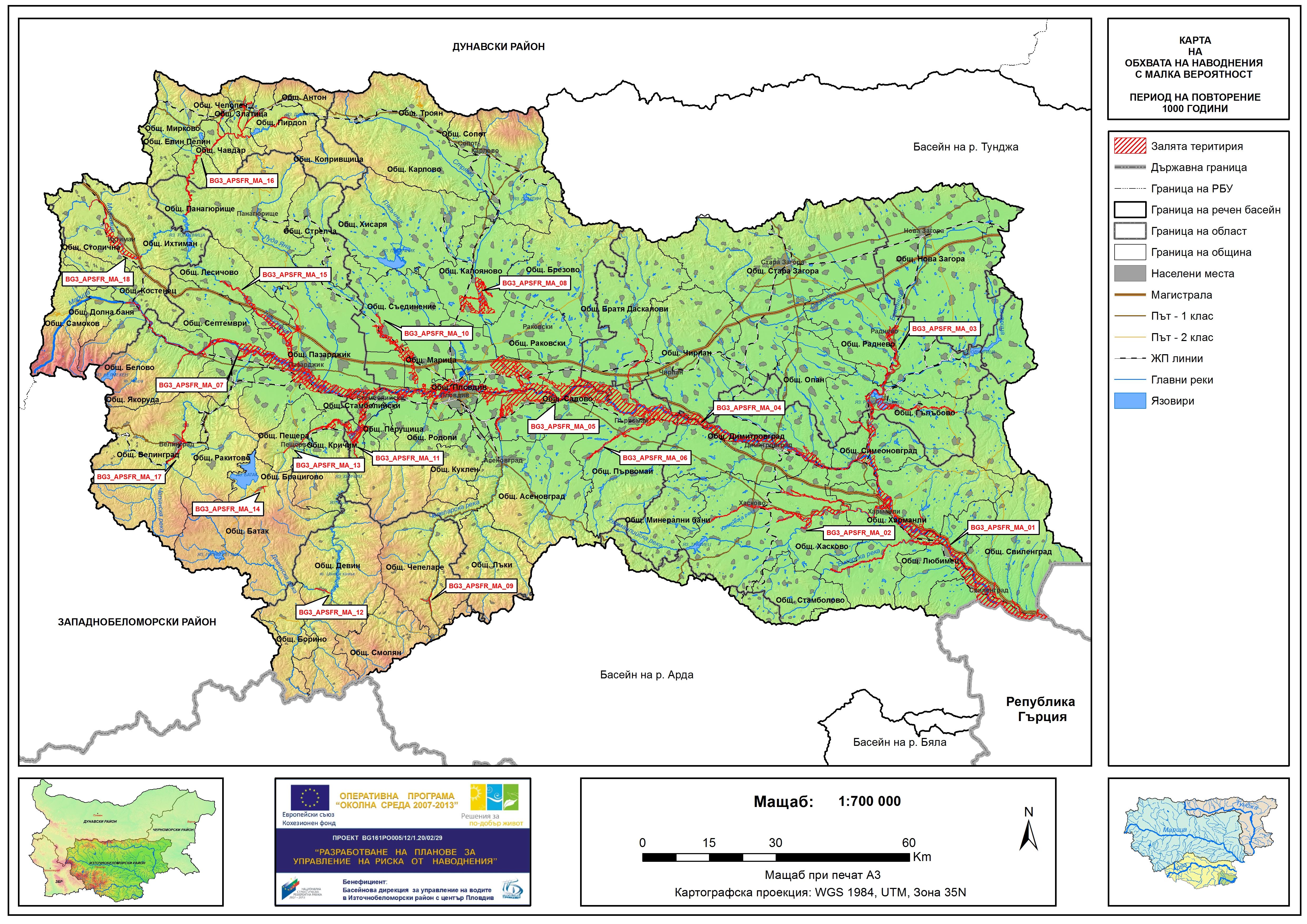 Purn Karti Na Rajonite Pod Zaplaha I Karti Na Rajonite S Risk Ot